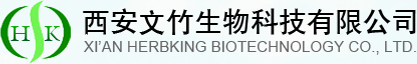 Xi'an Herbking Biotechnology Co., Ltd.